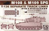 AFV-Club 35S23 M109 SP Gun Tracks 1:35