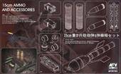 AFV-Club 35193 15cm AMMO and Accessories 1:35