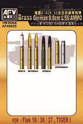 AFV-Club 48005 8,8 cm L/56 Ammunition 1:48