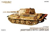 Modelcollect UA35003 German WWII E75 Jagdtiger II w.128 mm gun 1:35