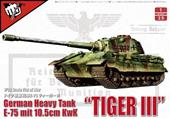 Modelcollect UA35013 German WWII E-75 heavy tank King tiger III with 105 mm gun 1:35