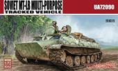Modelcollect UA72090 Soviet MT-LB MULTI-PURPOSE Tracked Vehicle 1:72