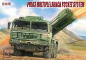 Modelcollect UA72110 PHL03 Multiple launch rocket system 1:72