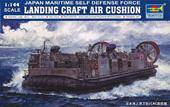 Trumpeter 00106 JMSDF Landing Craft Air Cushion 1:144