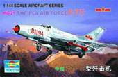 Trumpeter 01325 MiG-21 J-711 China (The Pla Airforce) 1:144