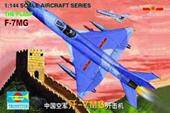 Trumpeter 01327 J-7 MiG China 1:144