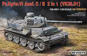 Rye Field Model RS-3001 Pz.KPFW.VI ausf. C/B(VK36.01) with Interior 1:35
