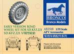 Bronco Models AB3518 Sdkfz.221 road wheel set (Early version) 1:35