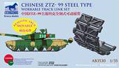 Bronco Models AB3530 Chinese ZTZ-99 Steel Type Workable Track Link 1:35