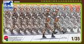 Bronco Models CB35064 PLA Special Force Soldier on National Day Parade 1:35