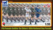 Bronco Models CB35076 PLA female soldier on China´s 60th National Day Parade 1:35