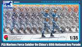 Bronco Models CB35078 PLA Marines Force Soldier on 60th National Day Parade 1:35
