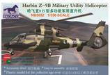 Bronco Models NB5052 Harbin Z-9B Military Utility Helicopter 1:350
