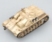 Easy Model 36130 Sturmgeschutz IV Eastern Front Autumn 44 1:72