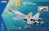 KINETIC K48065 J-15 Chinese Naval Fighter 1:48