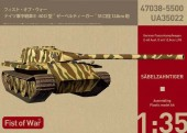 Modelcollect UA35022 Fist of War German E60 ausf.D 12.8cm tank 1:35